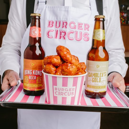Burger Circus best chicken wings and beer in Central